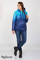 Двусторонняя куртка для беременных, демисезонная (аквамарин)