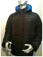 Куртка мужская зимняя NIKE тинсулейт