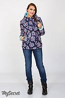 Демисезонная двусторонняя куртка для беременных, синяя с цветами