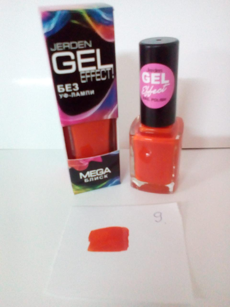 Лак для ногтей Jerden Gel Effect №9 (mandarin) (9мл)