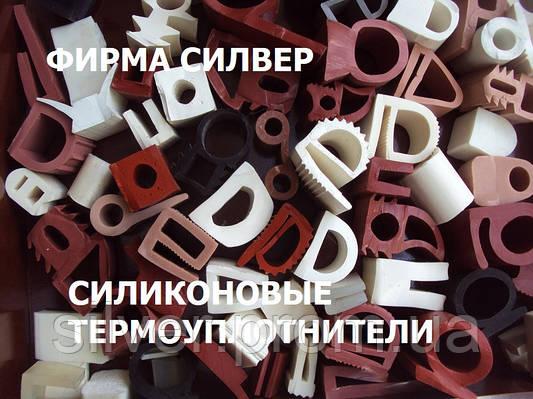 Силиконовые уплотнители - каталог
