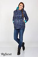 Демисезонная двусторонняя куртка для беременных, синяя + аквамарин