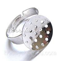 Основа для кольца Сито (диам. 16 мм, размер регул.) 100 шт. сталь