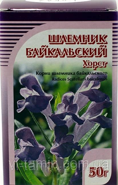 Шлемник байкальский корень, Беловодье, 30г