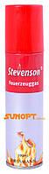 Универсальный Газ для зажигалок Stevenson высокой очистки (Турция)