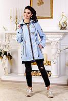 Женская демисезонная голубая куртка В-1021 МФ 101999 Тон 27 46, 50,52 размер
