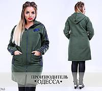 Пальто с капюшоном кашемир 48,50,52,54