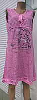 Комплект для кормящих мам халат + сорочка 44-54 р. с собачкой