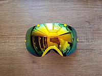 Стильная горнолыжная маска Be Nice. Желтая рамка
