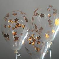 Гелиевый шар со звёздами