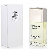 Chanel Egoiste Platinum (тестер lux) (edt 100 ml)