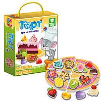 Розвиваюча гра на магнітах Торт, Vladi Toys, VT3004-01
