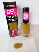 Gel Effect Лак для ногтей Jerden Gel Effect № 31 (горчичный) (9мл) , фото 3