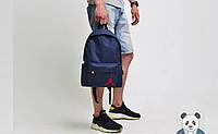 Рюкзак для спорта Jordan