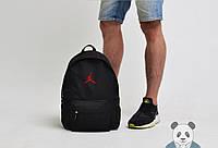 Рюкзак Jordan для баскетбола