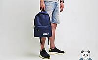 Модный рюкзак HUF