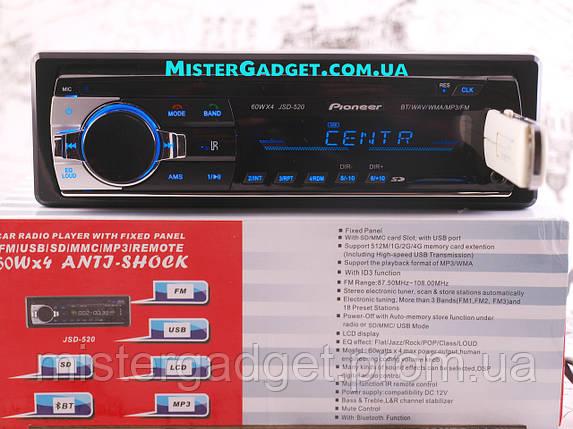 Автомагнитола Pioneer JSD-520 Bluetooth Свободные руки, Магнитола 520, фото 2