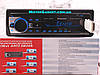 Автомагнитола Pioneer JSD-520 Bluetooth Свободные руки, Магнитола 520