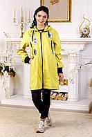 Женская желтая куртка В-1028 МФ 102032 Тон 633 44-54 размеры
