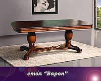 """Стол большой обеденный раскладной """"Барон"""" из бука 200 см (+40 см) - орех"""
