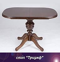 """Стол раскладной """"Триумф"""" 105 см - орех, рустикаль"""