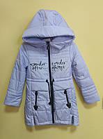 Демисезонное пальто для девочки 116-140 см