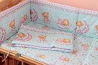 Защита бампер в детскую кроватку Мишка на луне мятный