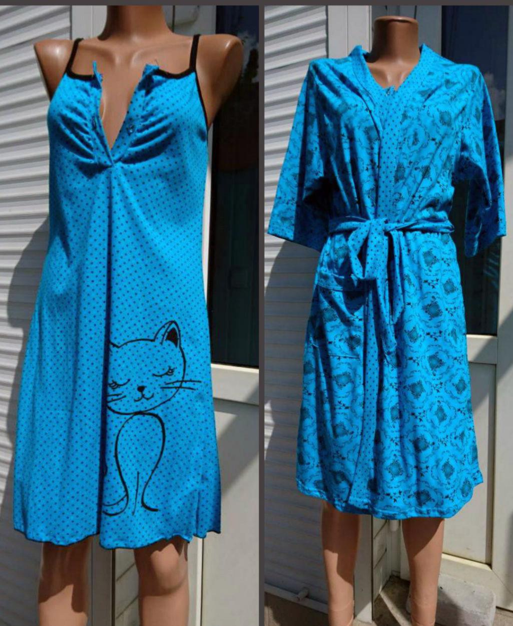 Комплект для кормящих мам халат + сорочка 44-54 р. с кошкой, цена ... 4e7b46cae26