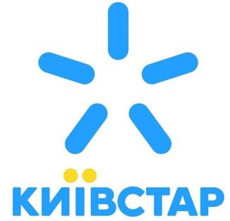Тарифи для GSM-приладів від Київстар