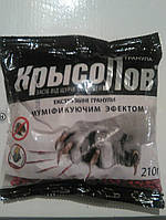 Крысолов экструзийные гранулы 210 гр, средство от крыс и мышей крисолов