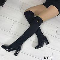 Заказать Сапожки женские чулок на удобном каблуке +Бесплатная доставка Размеры 36-40, фото 1