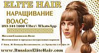 Наращивание Волос Киев Недорого от 130$, фото 1