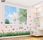 Интерьерная наклейка на стену  Цветы и бабочки (AY701), фото 3