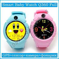 Детские часы с GPS трекером Q360 full с камерой и фонариком (оригинал)