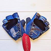 Перчатки спортивные синие