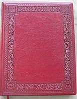 Еженедельник А4 недатированный линия, бордовый В 324\1