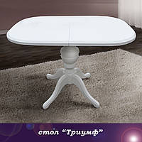 """Стол раскладной """"Триумф"""" 105 см - белый, ваниль"""