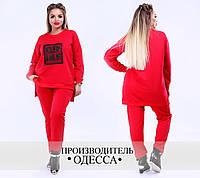 Спортивный костюм батал ПО-1060-09-УСно