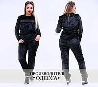 Спортивный костюм ПО-768-09-АСно