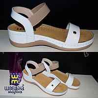 Медичне взуття в Украине. Сравнить цены 9947000b7cbbd