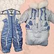 Теплый практичный зимний комбинезон тройка на девочку, фото 3