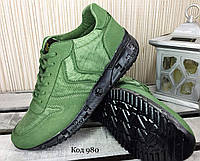 Кроссовки мужские зеленые в Украине. Сравнить цены b031ce43ba3db