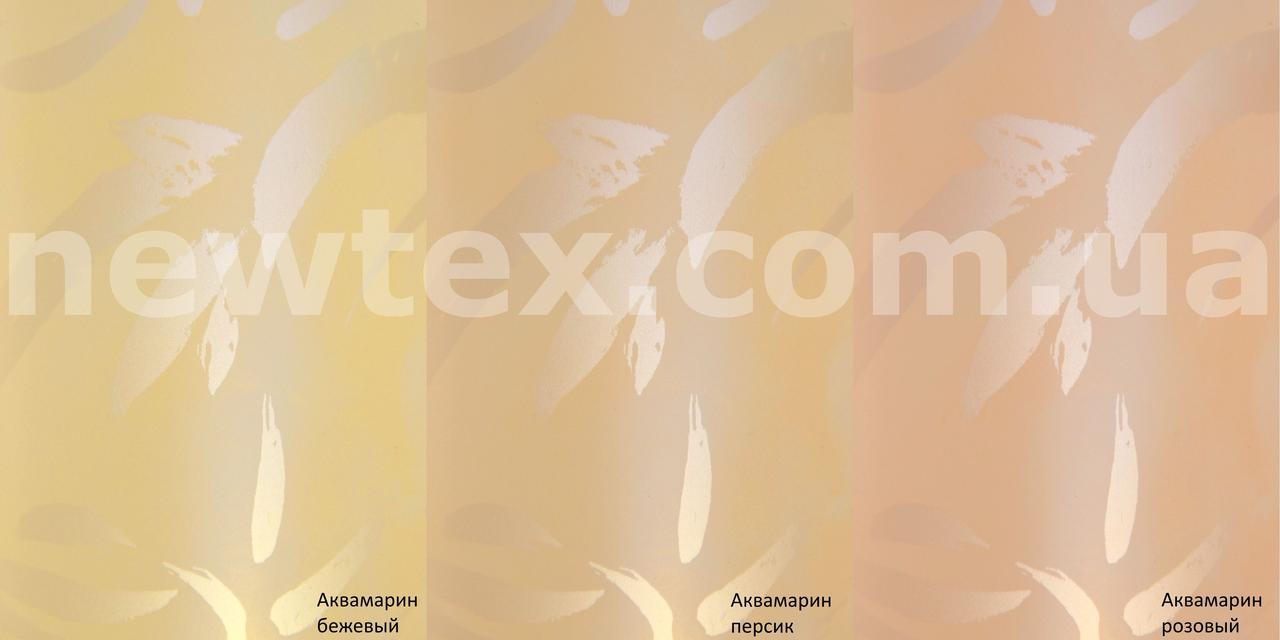 Жалюзі вертикальні пластикові 89 мм Аквамарин (5 кольорів)