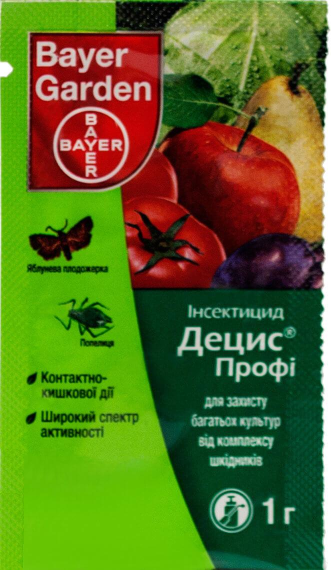 Децис Профи 1 гр. оригинал Bayer