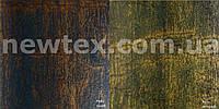 Жалюзи вертикальные пластиковые 89 мм Рейн