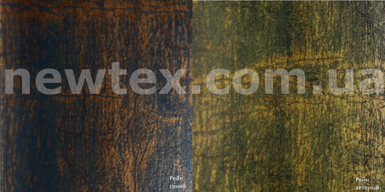 Жалюзи вертикальные пластиковые 89 мм Рейн (2 цвета)