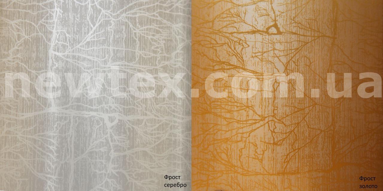 Жалюзи вертикальные пластиковые 89 мм Фрост (2 цвета)