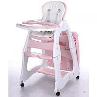 Детский стульчик-трансформер для кормления Prisma M 2429-8 Розовый