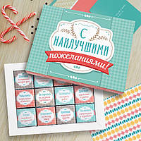 Шоколадный набор с наилучшими пожеланиями 12 минишоколадок