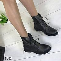 Заказать Ботинки женские, мягкие и удобные +Бесплатная доставка Размеры 36-41, фото 1
